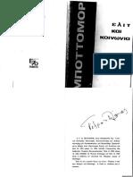 Bottomore, Ελίτ Και Κοινωνία, 1980