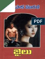 Jailu by MerlapakaMurali.pdf
