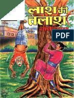 10-Bankelal.Laash.Ki.TaLash.pdf