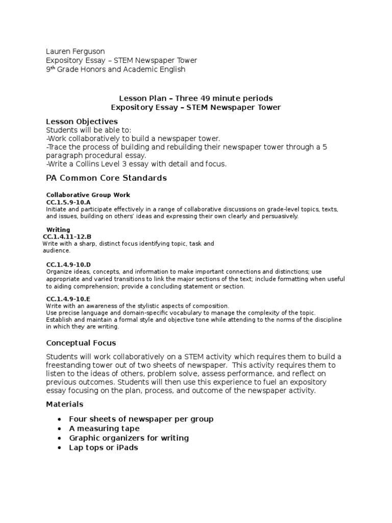 thetallesttowerlessonplan essays reading comprehension