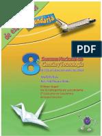 8 semana de Ciencia y Tecnología_2° concurso de cuadernos de experimentos_2001.pdf