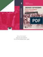 Milos_Timotijevic_Zvonko_Vuc_kovic_ratna.pdf