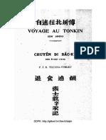 (1881) Chuyến Đi Bắc Kỳ Năm Ất Hợi 1876 - Trương Vĩnh Ký