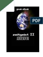 Kbp206g Ebook Download