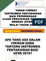 BM1TERKINI PENATARAN FORMAT  BAHARU UPSR 2016 bm1 kertas pemahaman -.ppt
