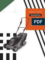 Αγροτικά Εργαλεία 2017