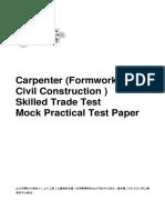 TFC Carpenter (Formwork Civil Construction) Mock Practical Paper