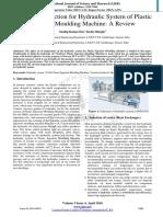 NOV163211.pdf