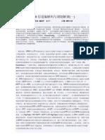 DVB信道编解码与调制解调