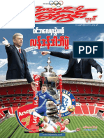 Sport View Journal Vol 6 No 19.pdf