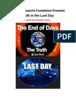 Faith in the Last Day (English DVD Shaikh Dr.abdullah Al-Farsi)