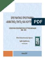 633249647.pdf
