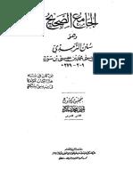 Al-Jamiya Sahih Sunan Al-Tirmizi.pdf