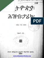 አለቃ ታዬ - የኢትዮጵያ ሕዝብ ታሪክ.pdf