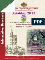 Avishkar 2015 Brochure