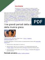Storia Della Musica I Files