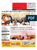 The Mirror Daily_ 3 Jun 2017 Newpapers.pdf