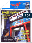 The Modern News No 563.pdf