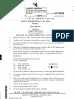 Cape Physics U2 P1 2011 Answers