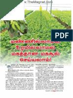 Hydroponics farming article vasantham mag.pdf