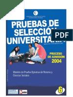 DEMRE Ciencias Sociales 2003