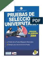 Demre Matematicas 2003