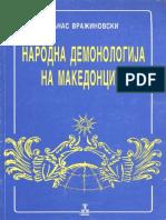 Tanas Vrazhinovski -Narodna Demonologia na Makedoncite