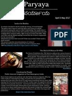 Paryāya ಪರ್ಯಾಯ April & May Issue
