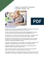 Smart Phone Disadv on Child