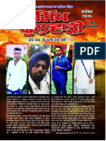 Sikh Phulwari September 2015 Punjabi