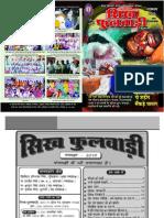 Sikh Phulwari Nov 2015 Hindi