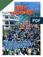 Sikh Phulwari FEB 2015 Punjabi