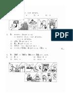TaritarisurunoLian Xi .PDF-1 (3)