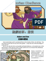 聖經故事:服從 - Bible Stories-Obedience