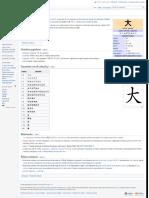 Radical 37.pdf