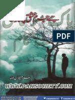 Jise Jurm E Ishq Pe Naz Tha by Ghulam Miran Bhutta