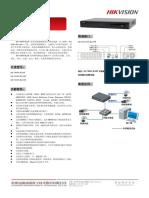 DS-7800N-K2 P