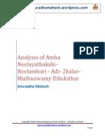 #7-Ubhaya Vakra Raga Neelambari - Analysis of Amba Neelayadakshi