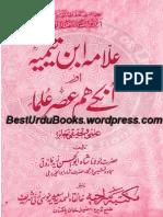 ALLAMA-IBN-E-TAYMIYA-AUR-UNKAY-HAMASAR-ULAMA.pdf
