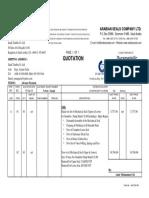 25257-RU16.pdf