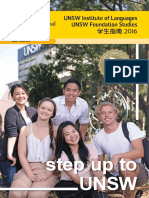 2016-student-guide-chinese.pdf