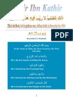 Tafsir Ibn Kathir - 085 Buruj