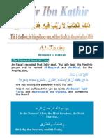 Tafsir Ibn Kathir - 086 Tariq