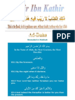 Tafsir Ibn Kathir - 093 Duha