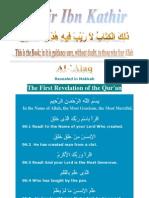 Tafsir Ibn Kathir - 096 Alaq