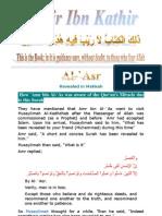 Tafsir Ibn Kathir - 103 Asr