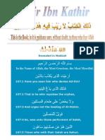 Tafsir Ibn Kathir - 107 Maun