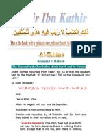 Tafsir Ibn Kathir - 112 Ikhlas