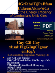 Brick Kiln Presentation Feb04_Khmer2