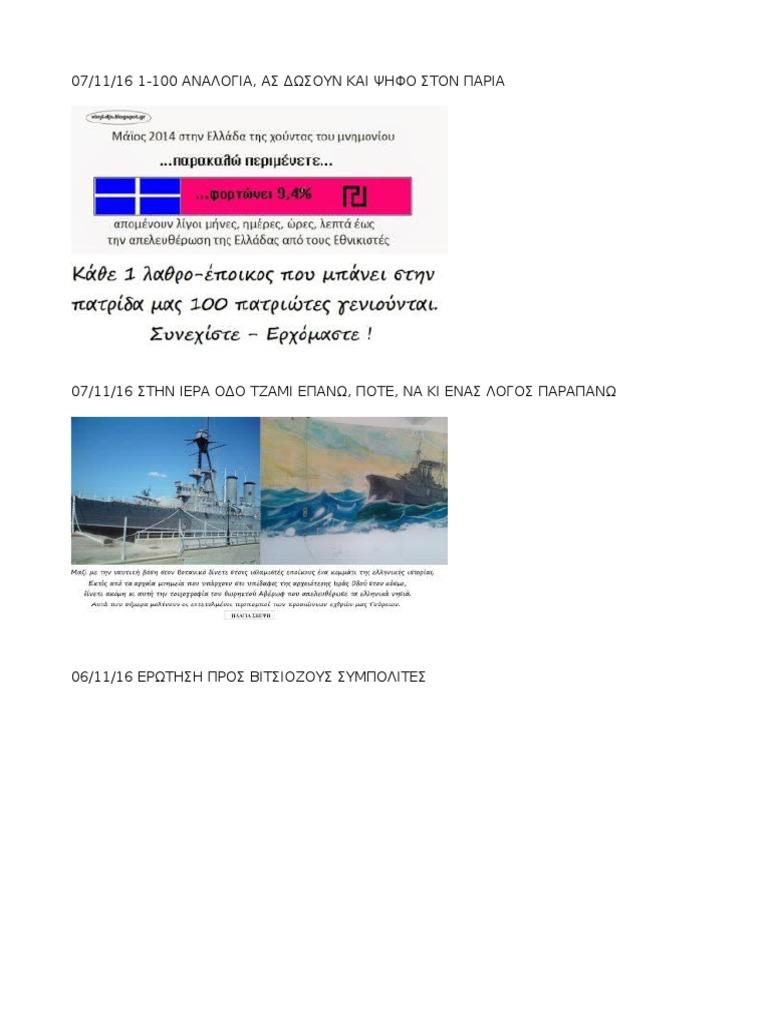 site γνωριμιών Γκουργκάον